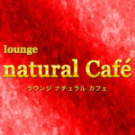 naturalcafe